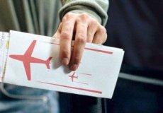 В Турции вводят проездные билеты на самолет