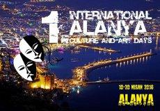 Художники со всего мира встречаются в Аланье