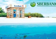 DenizBank: полный сервис для русскоязычных клиентов!