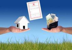 Налог при оформлении турецкой недвижимости снижен на 1%. Но только до конца сентября.