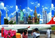 Турецкие авиалинии изменили нормы бесплатного провоза багажа!