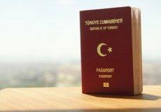 Гражданство Турции за инвестиции!