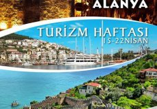 """""""Аланья открыта для всех"""" - в городе проходит 39 неделя туризма."""
