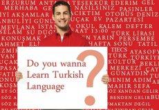 Турецкий язык - особенности изучения.
