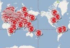 Турция популяризует себя в мире