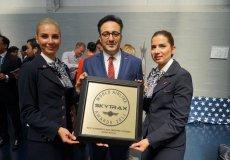 Turkish Airlines удостоилась сразу 4  престижных премий Skytrax 2017.