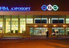 Новые авиарейсы в Турцию из Уфы и Грозного