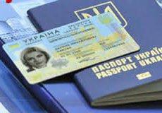 Украинцы будут ездить в Турцию по внутренним паспортам.