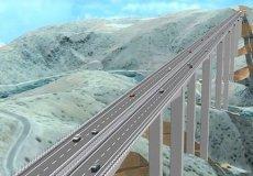 Между Аланьей и Коньей построят мост.