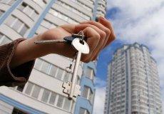 Выгодна ли покупка жилья на вторичном рынке для будущих владельцев?