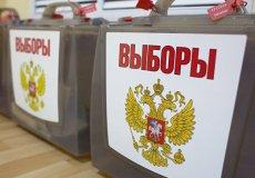 Выборы президента РФ в Анталье