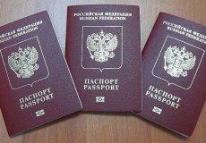 Турция не меняет правила въезда для россиян
