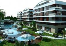 Новый элитный комплекс в Анталии в районе Коньяалты! Квартиры и Дуплексы в Анталии - 2