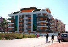 Новые квартиры на продажу в Анталии р-н Коньяалты недалеко от моря - 1