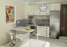 Новые квартиры на продажу в Анталии р-н Коньяалты недалеко от моря - 4