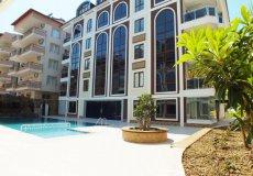 Квартиры в районе Оба г.Алания. Недвижимость в Турции на продажу - 2