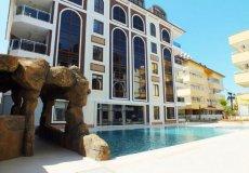 Квартиры в районе Оба г.Алания. Недвижимость в Турции на продажу - 4