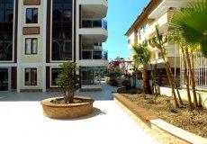 Квартиры в районе Оба г.Алания. Недвижимость в Турции на продажу - 5
