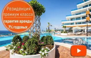 Элитная недвижимость в Турции с видом на море, частный пляж Конаклы, Аланья