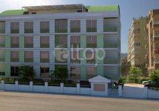 Квартиры в Анталии на продажу. Новый инвестиционный проект - 5