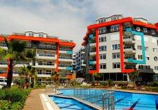 Элитная резиденция в Кестеле, квартиры с видом на море, Аланья - 1