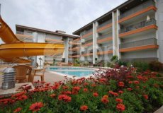 Двухкомнатная квартира в аренду в Алании район Авсаллар в 250 м от моря - 2