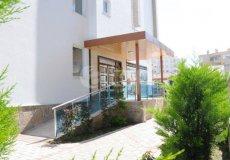 Уютные квартиры в Алании по доступной цене в 200 метрах от пляжа - 2