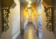 Аренда квартиры в роскошном комплексе Эмеральд Парк, Авсаллар, Аланья - 16