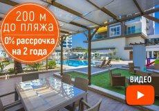 Квартиры в 200 м от пляжа с беспроцентной рассрочка платежа на 2 года!  - 1