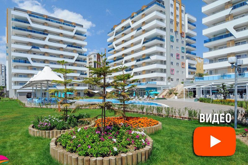 We present to your attention a luxury, modern apartment complex, at an affordable price in Avsallar