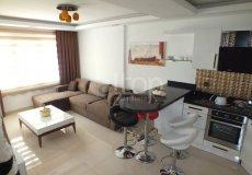 Элитные квартиры в Алании в новом жилом комплексе, Махмутлар - 9