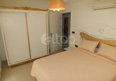 Элитные квартиры в Алании в новом жилом комплексе, Махмутлар - 16