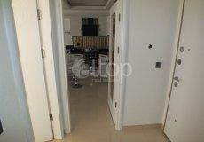 Элитные квартиры в Алании в новом жилом комплексе, Махмутлар - 19