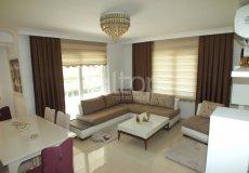 Элитные квартиры в Алании в новом жилом комплексе, Махмутлар - 20