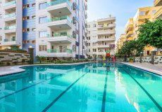 Элитные квартиры в Алании в новом жилом комплексе, Махмутлар - 28