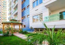 Элитные квартиры в Алании в новом жилом комплексе, Махмутлар - 40