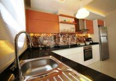 Современные квартиры в Аланье р.Махмутлар в новом жилом комплексе класса Люкс - 36