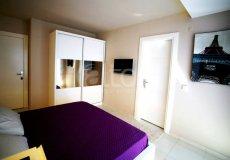 Современные квартиры в Аланье р.Махмутлар в новом жилом комплексе класса Люкс - 39