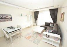 Новый комплекс концепции отеля 5* в Авсалларе. Квартиры в Турции с видом на море - 33