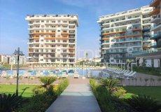 Новый комплекс концепции отеля 5* в Авсалларе. Квартиры в Турции с видом на море - 5