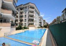Меблированная квартира 2+1 по доступной цене, в комплексе в районе Оба, Аланья - 1