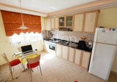 Меблированная  квартира в комплексе с богатой инфраструктурой в Джикджилли, Аланья - 13