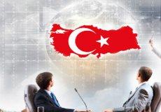 Упростились условия получения турецкого гражданства