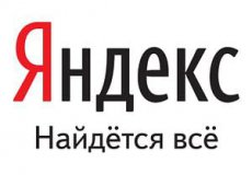 Российский Яндекс.Маркет заключил соглашение с турецким маркетплейсом Hepsiburada