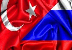 2019-й в России объявлен годом Турции