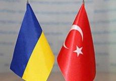 Открывается консульство Украины в Анталье