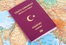 В турецких городах откроют офисы для оформления гражданства