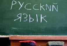 В Аланье студентам будут преподавать русский