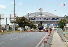 Аэропорт Ататюрка в Стамбуле пока работает, но будет разобран в 2019-м