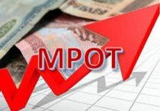 С 1 января в Турции повысится МРОТ
